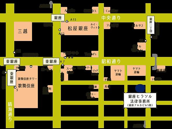 事務所地図2020.png