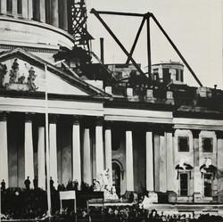 Inauguration Day