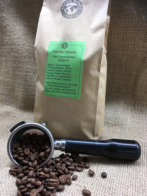 NLandArms wholesale coffee