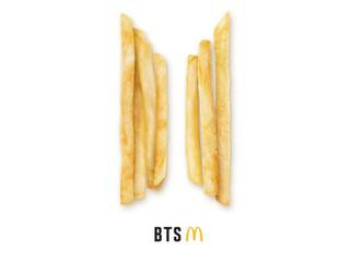 BTS x McDonald's Ba Da Ba Ba Ba
