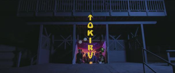 TOMODACHI - Tokiru MV