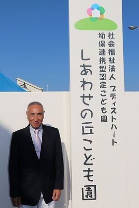 理事長1.JPG