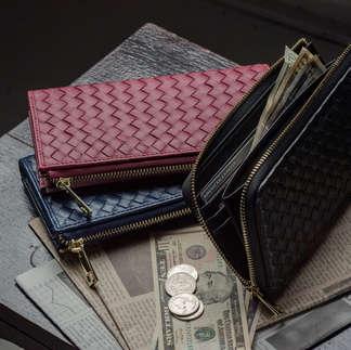 編み込みラムレザー長財布