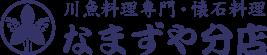 logo-bunnten.png