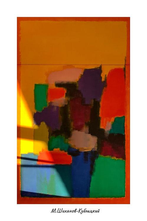 АБСТРАКЦИЯ 17-й цвет