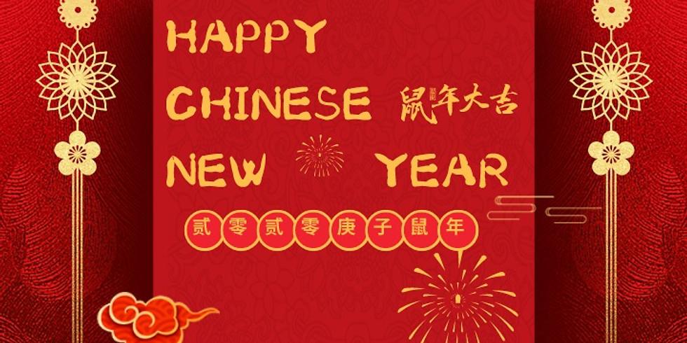 【Z-Park】Happy Lunar New Year