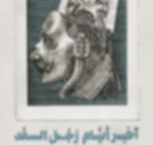 8f4e66101d-poster.jpg