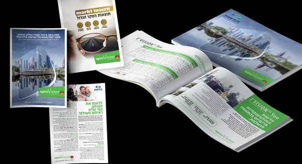 עיצוב חוברות ועלונים