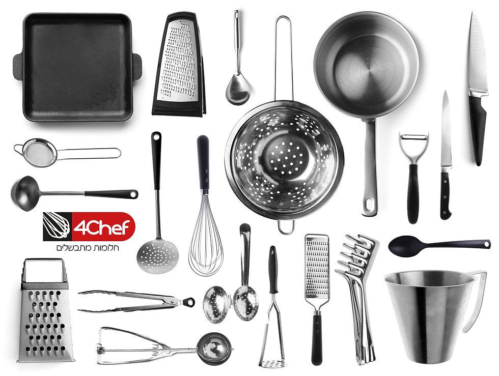 Metal-kitchen-utensils.jpg
