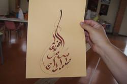 calligraphe 2014