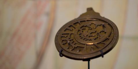 Astrolabe marocain