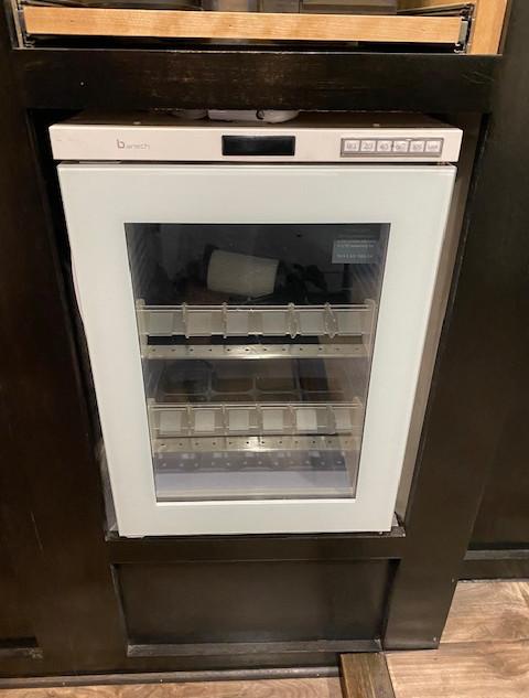 Digital refrigerator