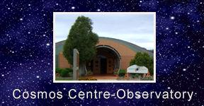 charleville cosmos center