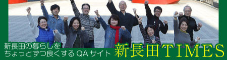 新長田TIMESバナー.jpg