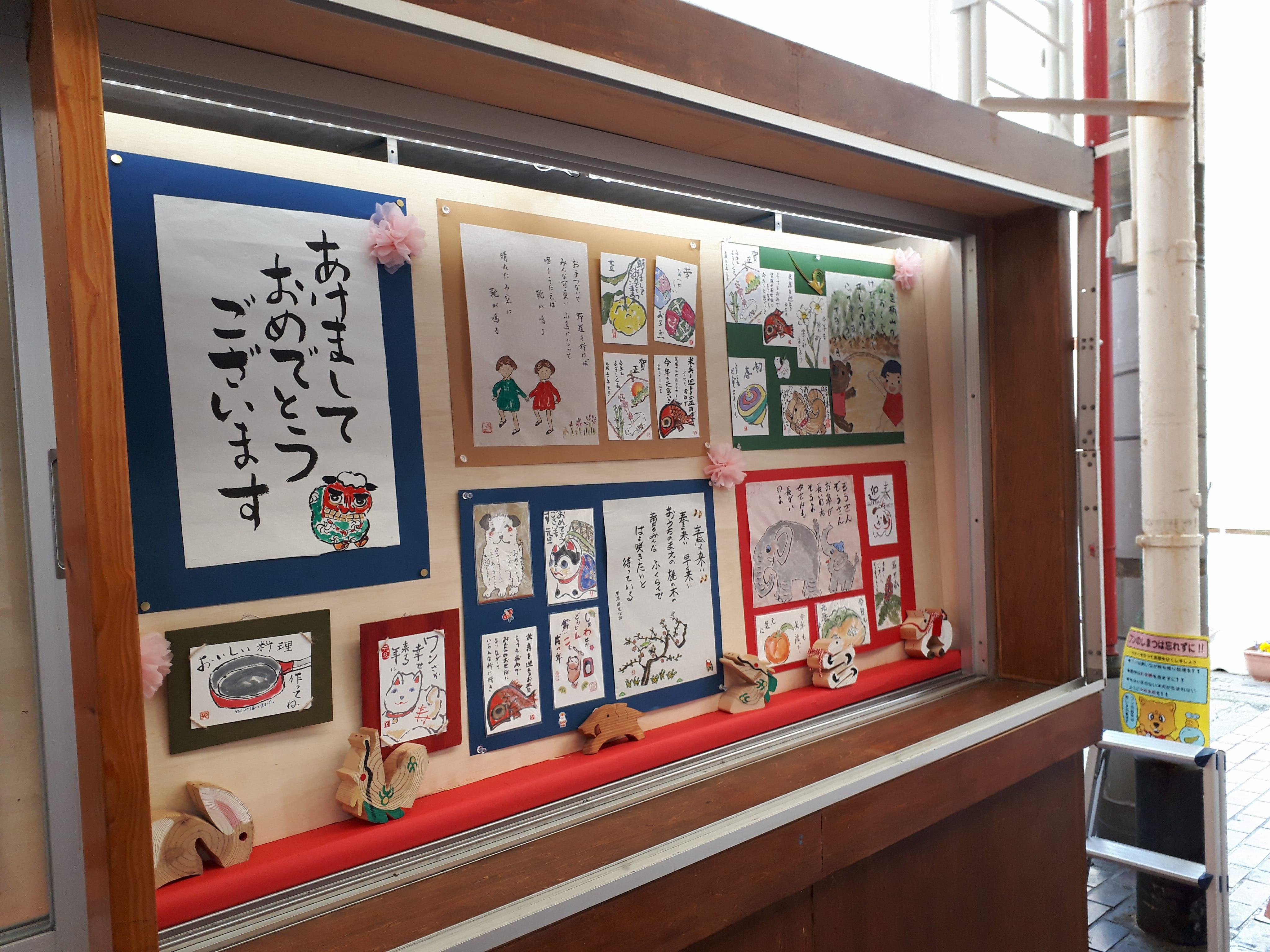 本町絵手紙ギャラリー