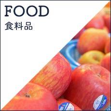 top01_food.jpg
