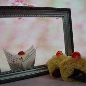Kirsch-Pralinen-Muffins