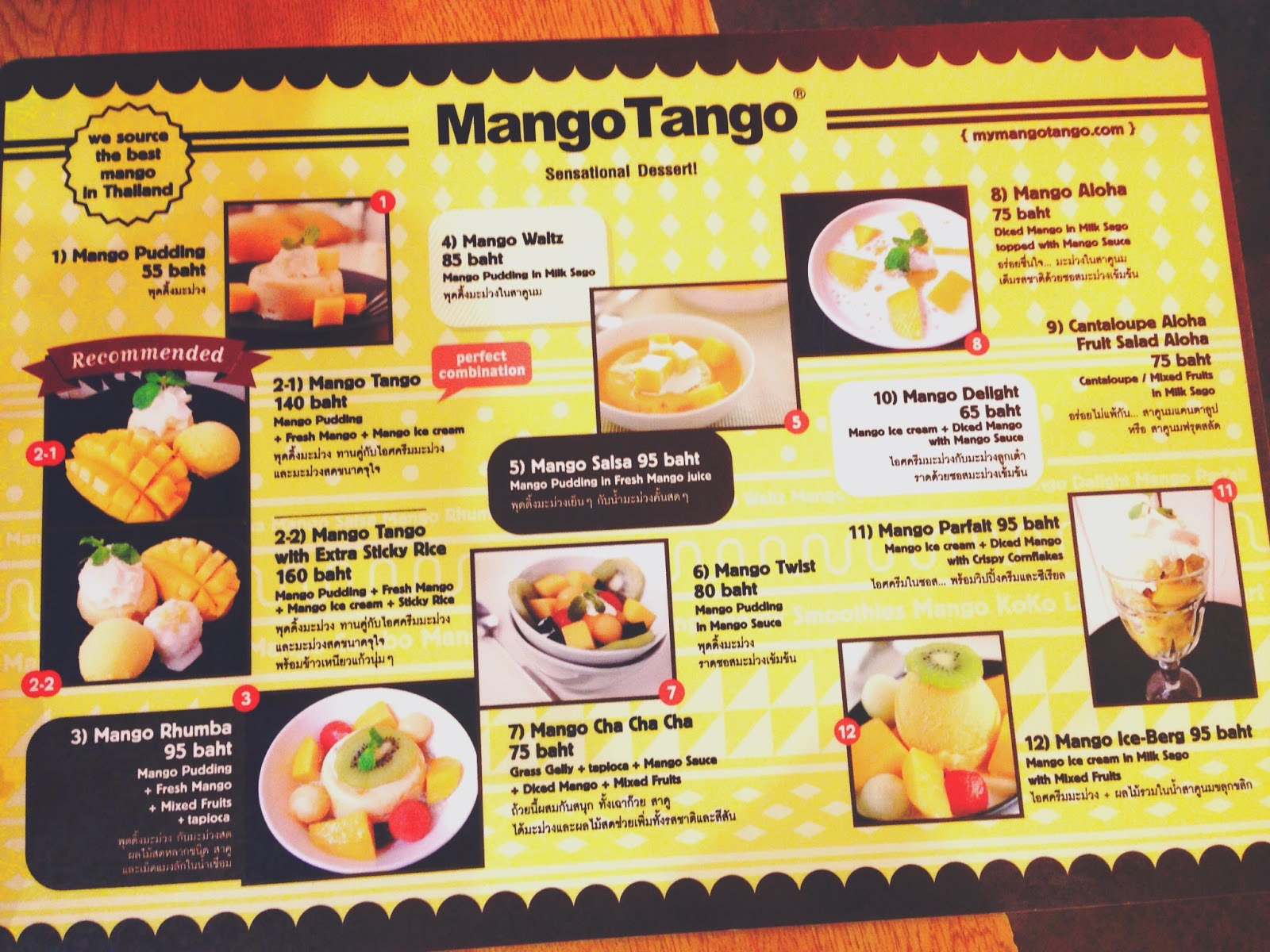 Mango Tango Dessert Cafe