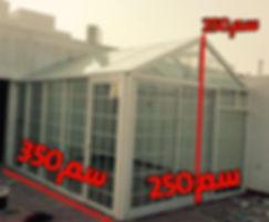 ملحق علوي غرفة على السطح من الزجاج.jpg