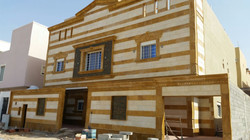 Riyadh stone cladding project