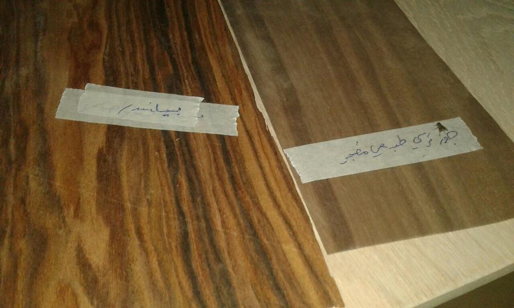 صور أشكال قشرة الخشب سويدي سنديان مهجنو زان و جوز