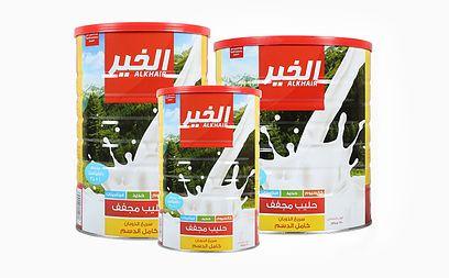 تصوير منتجات أغذية.jpg