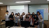 2014 APEC Seminar