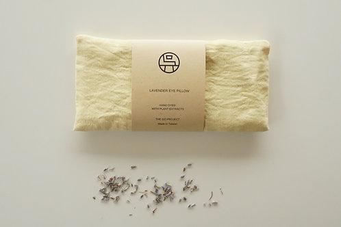 Lavender Eye Pillow - Lemon
