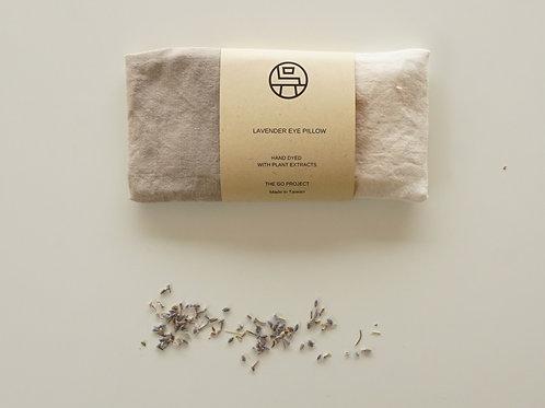 Lavender Eye Pillow - Dip-Dyed Grey
