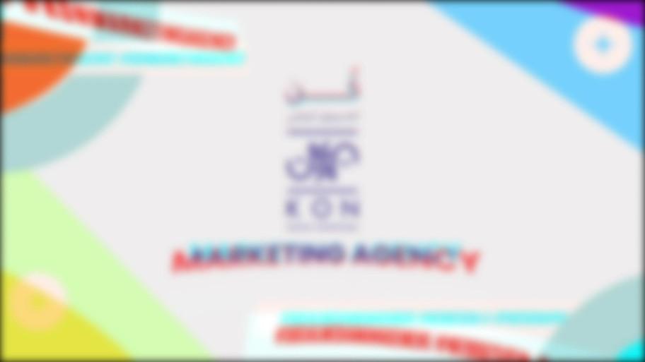 Kon Marketing Agency.mp4