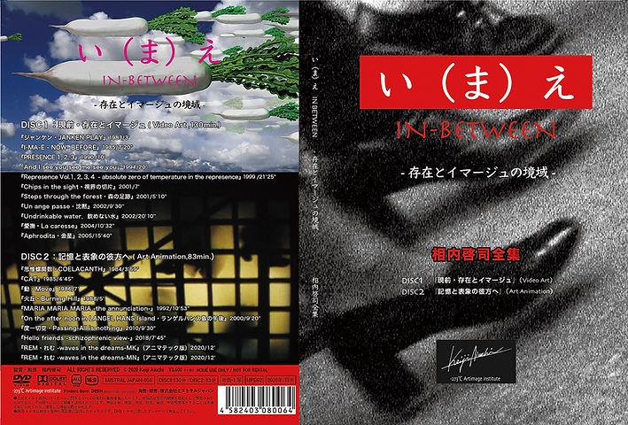 トールケース最終01.jpg