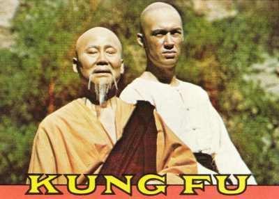 kung fu shaolin.jpg