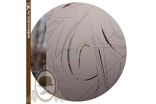 Зеркало узорчатое «Парус» | «Порхающая лента» (Бронзовое)