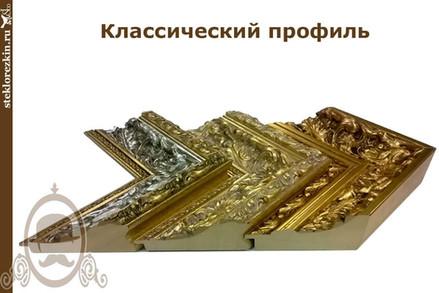 Baget_plastik_steklorezkin.ru_baget-klas