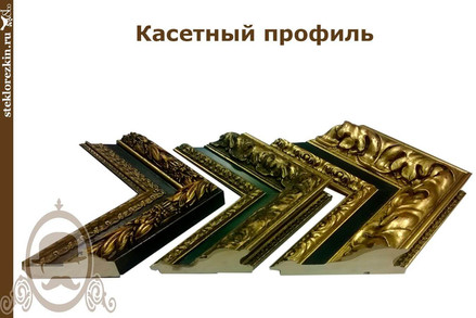 Baget_plastik_steklorezkin.ru_baget-kase