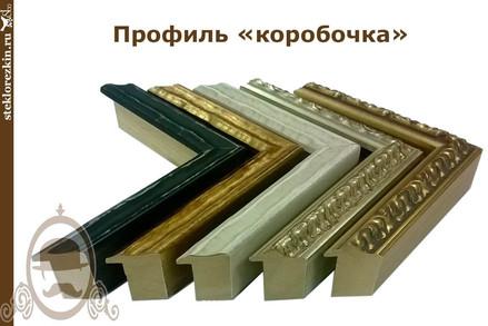 Baget_plastik_steklorezkin.ru_baget-koro