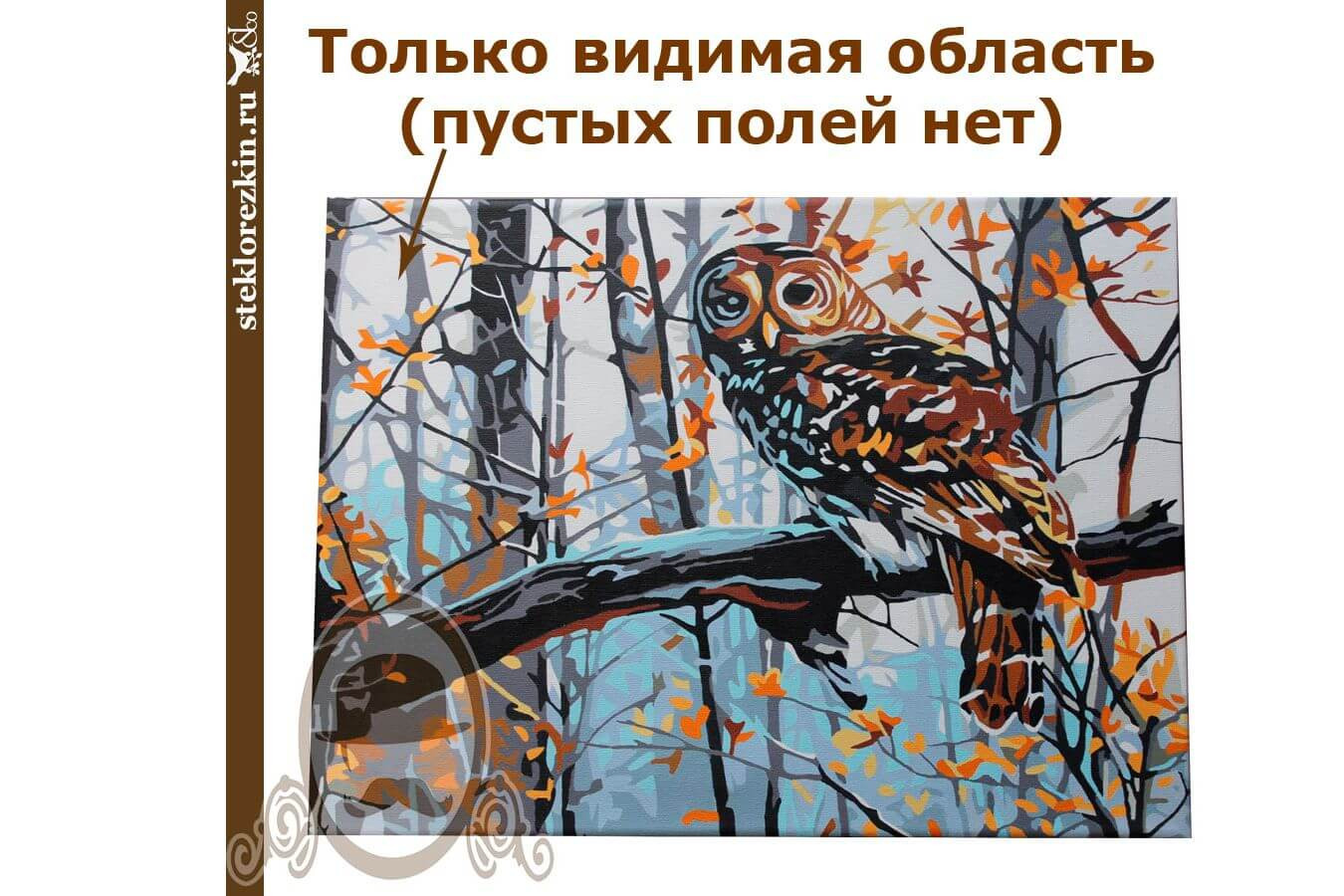 Baget_steklorezkin.ru_baget-zamer3.jpg