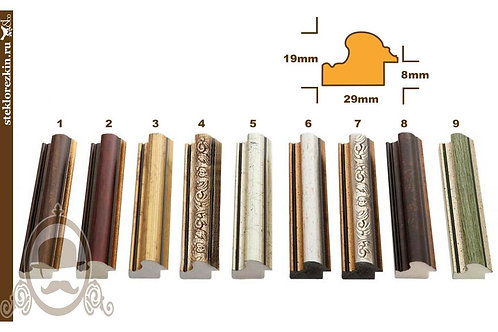 Серия 30 узкий округлённый пластиковый багет | Купить | Багетная рама | Изготовить под размер | Стекло и Зеркала | Брянск