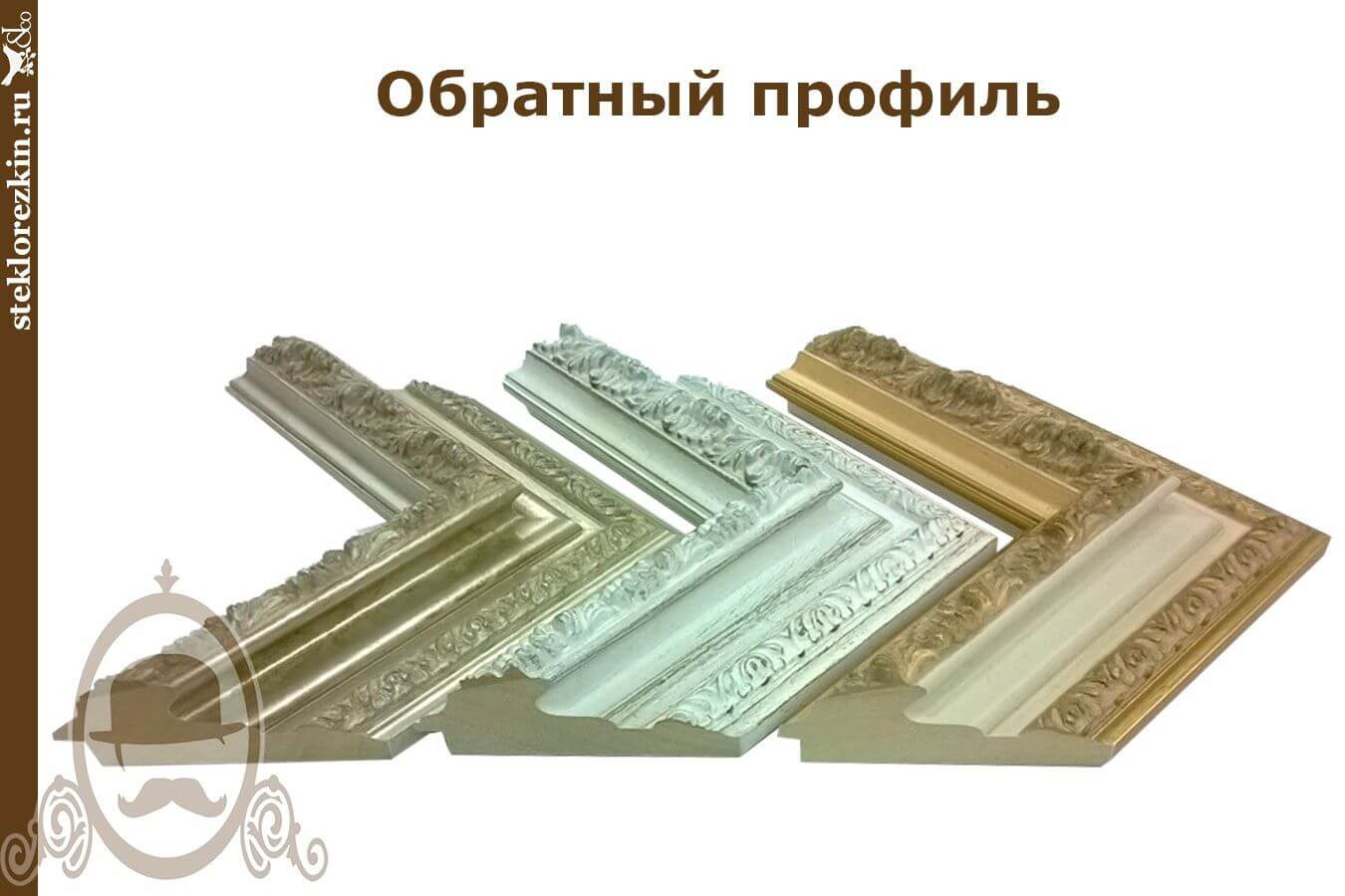 Baget_plastik_steklorezkin.ru_baget-obra