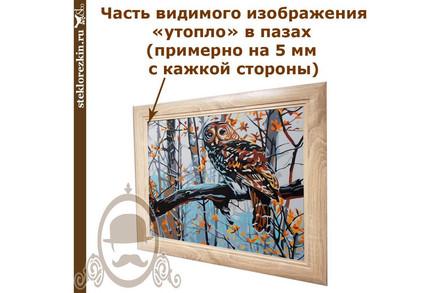 Baget_steklorezkin.ru_baget-zamer1.jpg