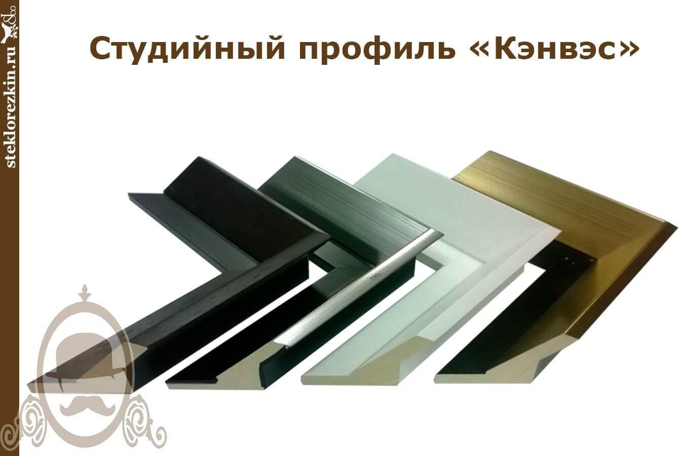 Baget_plastik_steklorezkin.ru_baget-stud