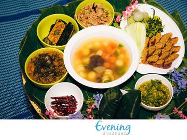 อาหารเย็น_181028_0001.jpg