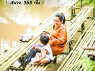 รูป 27-06-18_180711_0003.jpg
