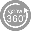 ico_view-390TH.png