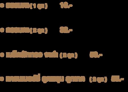mantou.png