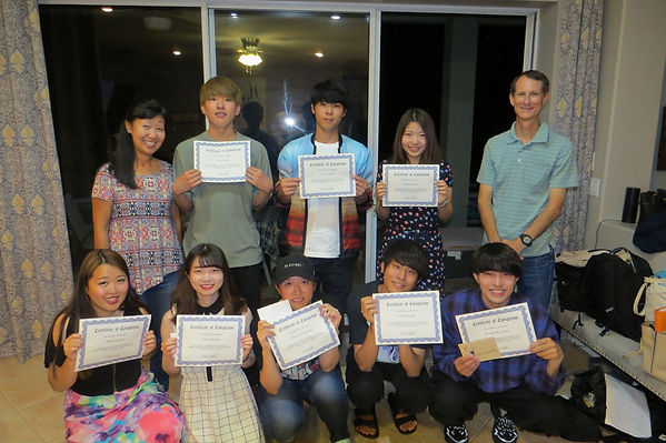 Students w Certificate and W & Y 2 2020-