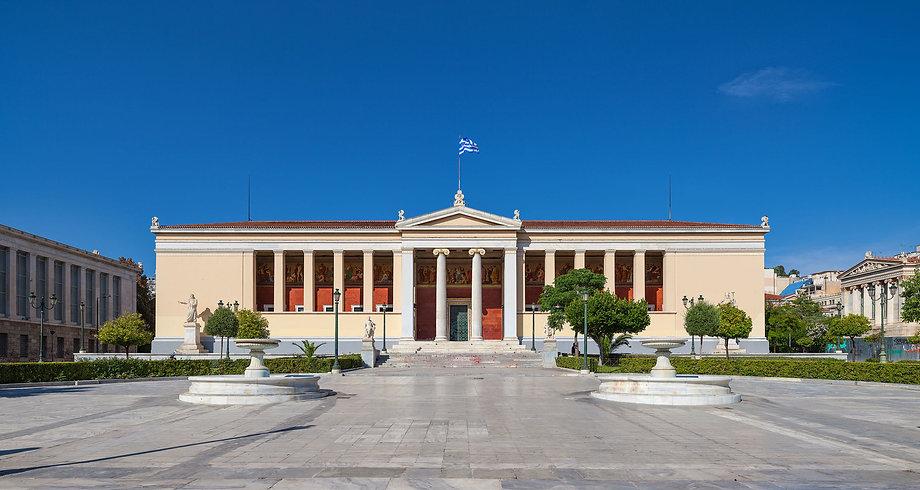 Atina Üniversitesi