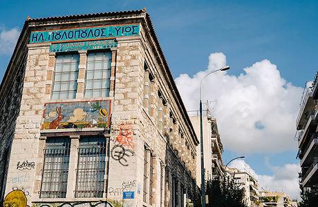 Melina Mercouri Cultural Center, Athens, Greece