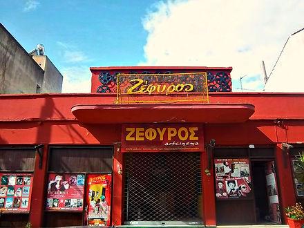Cine Zefiros, Athens, Greece