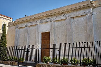 Beth Shalom Synagogue, Athens, Greece